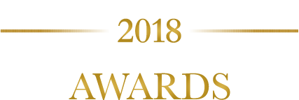 Executive of the Year Awards